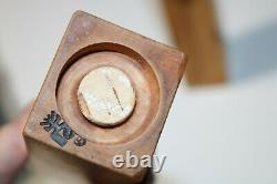 Robert McKeown Mid-Century Modern Salt & Pepper Shakers Wood Resin Inlaid